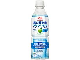 味の素/アクアソリタ 500ml【ココデカウ】