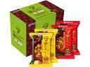 アマノフーズ/畑のカレー2種セット 4食