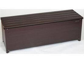 グリーンライフ/アルミベンチストッカー W1440×D450×H485mm/ABS-144N