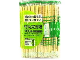 大和物産/節付竹丸ポリ完封箸 20cm 100膳【ココデカウ】