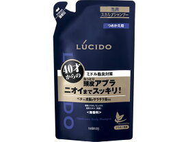 マンダム/ルシード 薬用スカルプデオシャンプー つめかえ 380ml【ココデカウ】