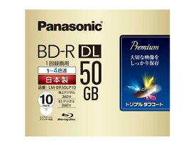 パナソニック/1回録画4倍速ブルーレイディスク50GB/LM-BR50LP10