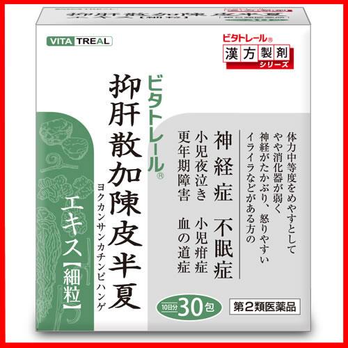 【第2類医薬品】薬)松浦薬業/ビタトレール 抑肝散加陳皮半夏エキス細粒 30包