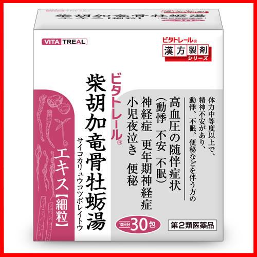 【第2類医薬品】薬)松浦薬業/ビタトレール 柴胡加竜骨牡蛎湯エキス細粒 30包