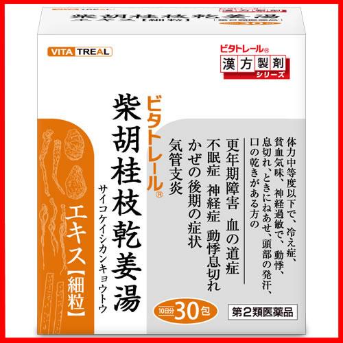 【第2類医薬品】薬)松浦薬業/ビタトレール 柴胡桂枝乾姜湯エキス細粒 30包