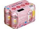 サントリーフーズ/オールフリー コラーゲン 350ml 6缶