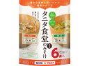 マルコメ/お徳用 タニタ監修減塩みそ汁 野菜6食/671334