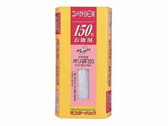 三菱アルミニウム/ミスターパック マチ付きポリ袋 150枚/79315
