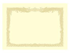 タカ印/OA賞状用紙 クリーム B4判縦書き/10-1077