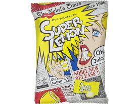 ノーベル/スーパーレモン 袋タイプ 88g
