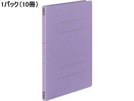 コクヨ/フラットファイルV A4タテ とじ厚15mm 紫 10冊/フ-V10V