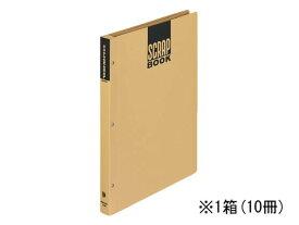コクヨ/スクラップブックD(とじ込み式) A4 10冊/ラ-40N