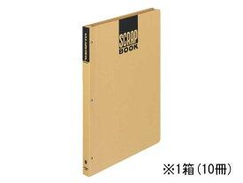 コクヨ/スクラップブックD(とじ込み式) B4 10冊/ラ-44N