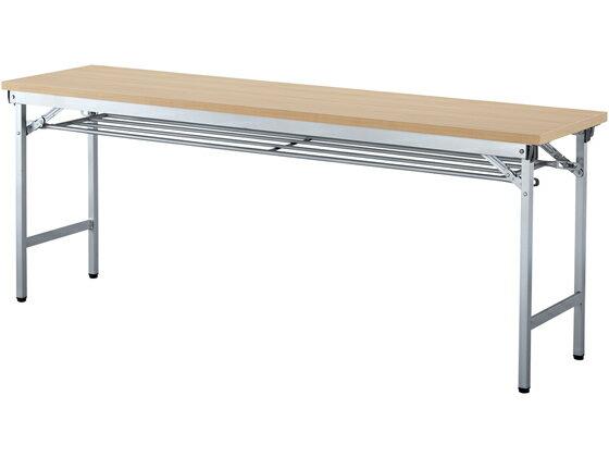 アイリスチトセ/折りたたみテーブル 棚付き/W1800×D600/ナチュラル【ココデカウ】