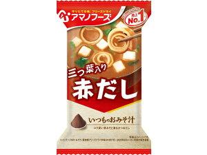 アマノフーズ/いつものおみそ汁 赤だし(三つ葉入り)