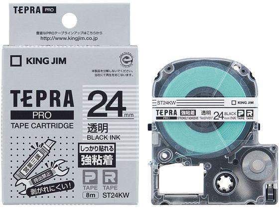 キングジム/テープカートリッジ強粘着ラベル24mm透明黒文字/ST24KW