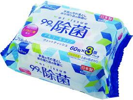 ライフ堂/リファイン アルコール除菌 ウェットティッシュ 60枚×3P/LD-104