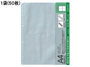 コクヨ/フォトファイルA4 替台紙 ポストカード&インスタント 50枚/ア-M902N