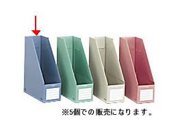 コクヨ/ファイルボックスS A4タテ 背幅102mm 青 5個/フ-E450B