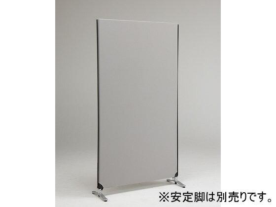 林製作所/ジップリンク2/H1850*W1000/ライトグレー/YSNP100L-LG【ココデカウ】