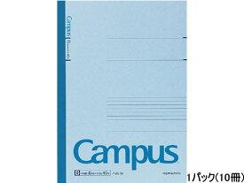 コクヨ/キャンパスノート A4 B罫・中横罫 40枚 10冊/ノ-201B