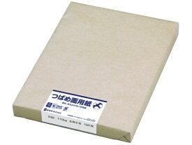 オキナ/画用紙 B判 八ツ切 100枚/G32