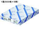 コクヨ/KB用紙(共用紙)ホワイト再生紙 A4 500枚×5冊/KB-KW39