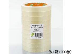 SBテープ/細幅透明OPPテープ SS-4 15mm×50m 200巻【ココデカウ】