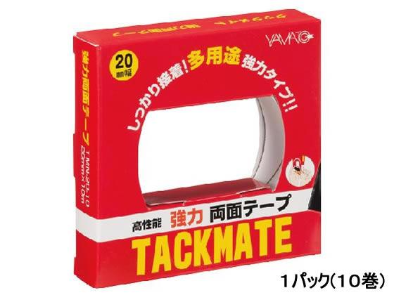 ヤマト/両面テープ タックメイト徳用 20mm幅 10巻/TMN-20-10-10S