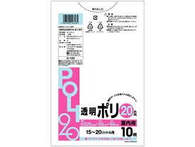 システムポリマー/ゴミ袋 20L 透明 10枚/C-123【ココデカウ】
