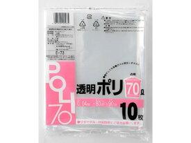 システムポリマー/ゴミ袋 透明 70L 10枚×30袋/E-73【ココデカウ】
