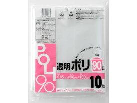 システムポリマー/ゴミ袋 透明 90L 10枚×20袋/F-93【ココデカウ】
