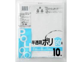 システムポリマー/ゴミ袋 半透明 90L 10枚×20袋/F-94【ココデカウ】