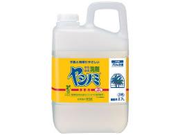 サラヤ/ヤシノミ洗剤業務用 2.7L