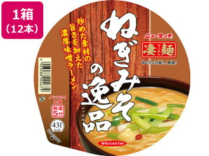 ヤマダイ/凄麺 ねぎみその逸品 12食