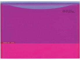 コクヨ/ホルダーバッグ〈カラータグ〉 Bi-COLOR A4ワイド ピンク