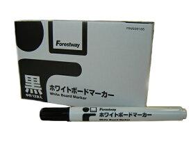 Forestway/ホワイトボードマーカー 黒 12本【ココデカウ】