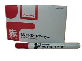 Forestway/ホワイトボードマーカー 赤 12本【ココデカウ】