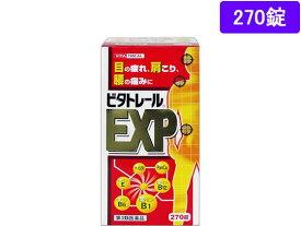 【第3類医薬品】薬)寧薬化学工業/ビタトレール EXP 270錠