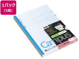 コクヨ/キャンパスノート A4・カラー表紙 5色パック A罫/ノ-203CAX5