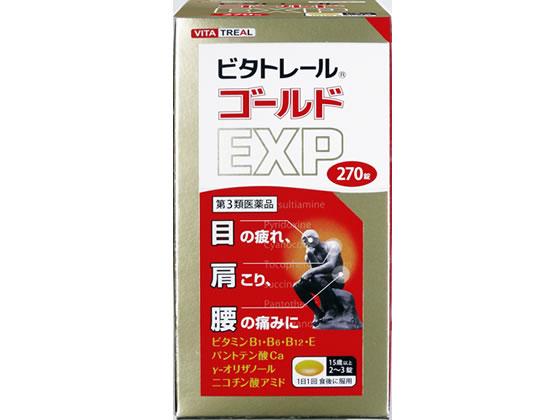 【第3類医薬品】薬)米田薬品工業/ビタトレール ゴールドEXP 270錠