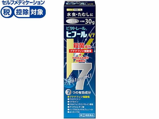 【第(2)類医薬品】★薬)万協製薬/ビタトレール ヒフールV7クリーム 30g