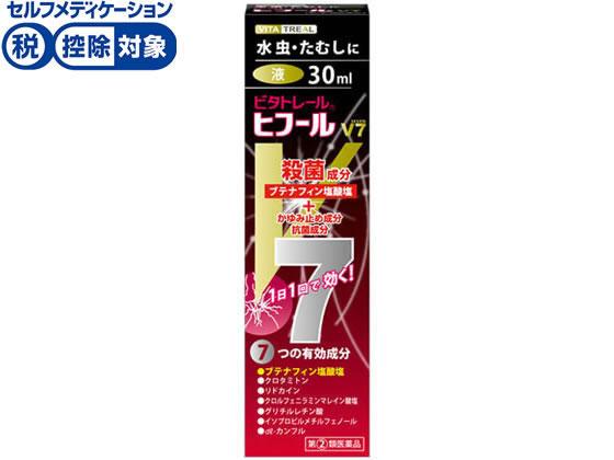 【第(2)類医薬品】★薬)万協製薬/ビタトレール ヒフールV7液 30ml