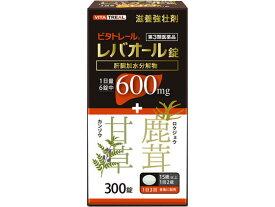 【第3類医薬品】薬)美吉野製薬/ビタトレール レバオール 300錠