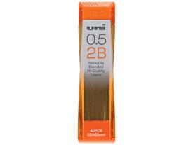 三菱鉛筆/uniナノダイヤ替芯0.5mm 2B/U05202ND2B