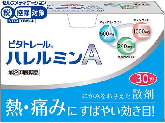 【第(2)類医薬品】薬)御所薬舗/ビタトレール ハレルミンA 30包