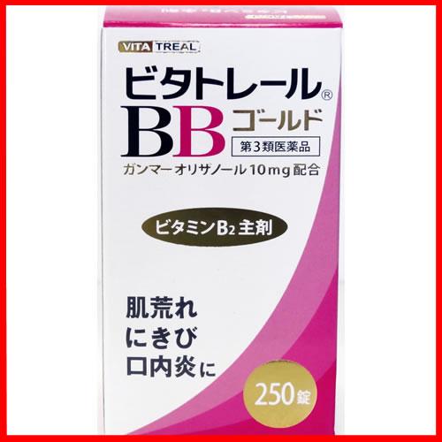 【第3類医薬品】薬)米田薬品工業/ビタトレール BBゴールド 250錠