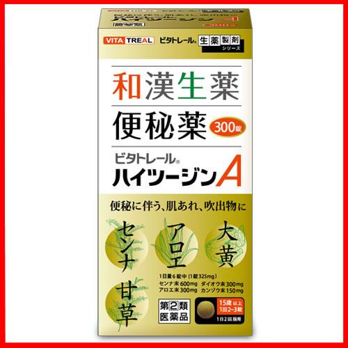 【第(2)類医薬品】薬)美吉野製薬/ビタトレール ハイツージンA和漢生薬便秘薬 300錠