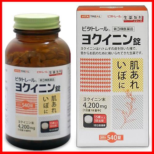 【第3類医薬品】薬)本草製薬/ビタトレール ヨクイニン錠 540錠