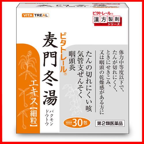 【第2類医薬品】薬)松浦薬業/ビタトレール 麦門冬湯エキス細粒 30包